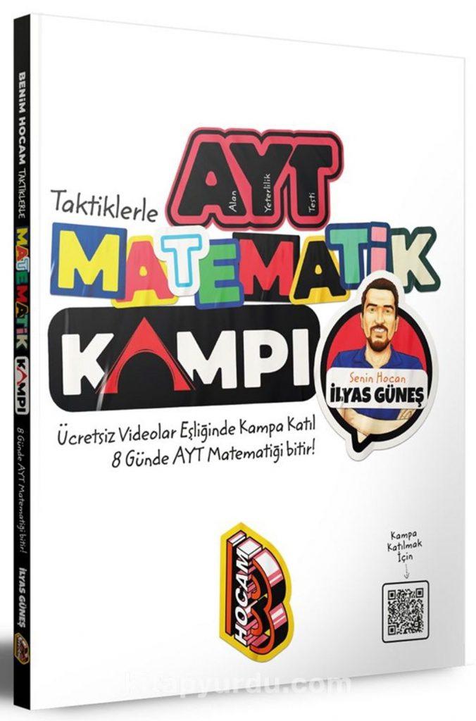 2021 AYT Matematik Kampı