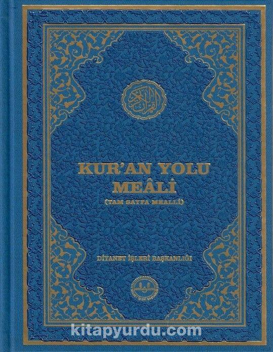 Kur'an Yolu Meali (Orta Boy) (Tam Sayfa Mealli)