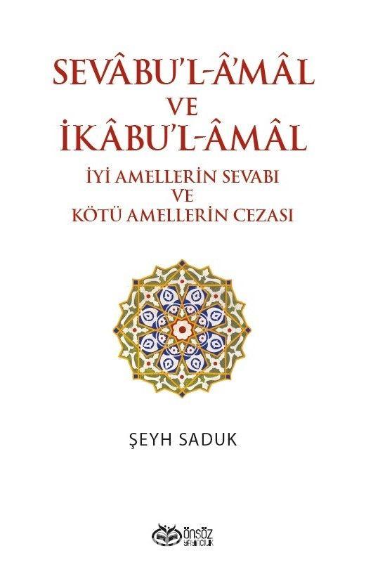 Sevabu'l-Amal ve İkabu'l-Amal & İyi Amellerin Sevabı ve Kötü Amellerin Cezası